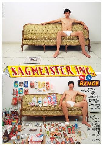 sagmeister_Japan-Poster